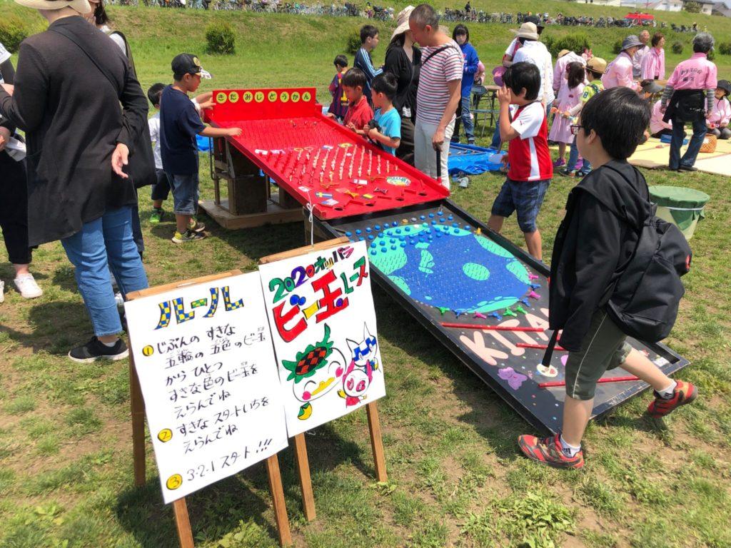 宇奈根の渡しのビー玉レース