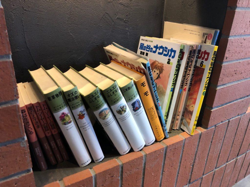 ドトール珈琲農園の本棚