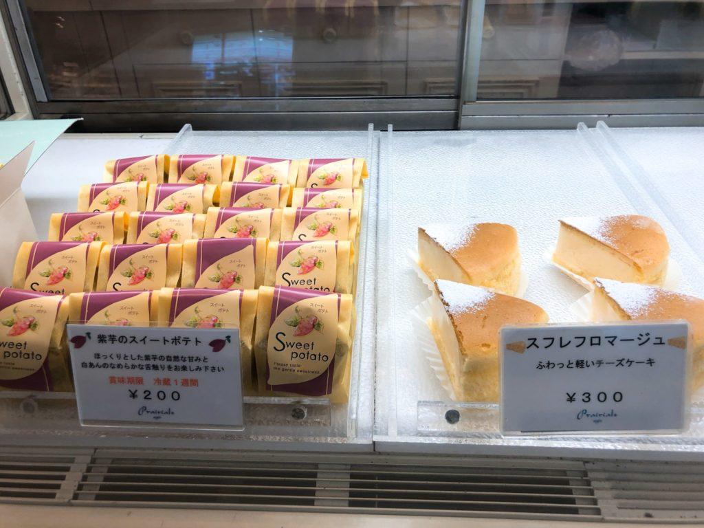 プレリアル成城のチーズケーキ