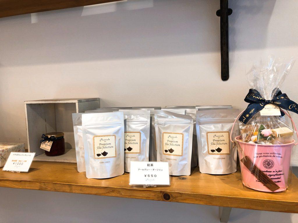 プレリアル成城の紅茶