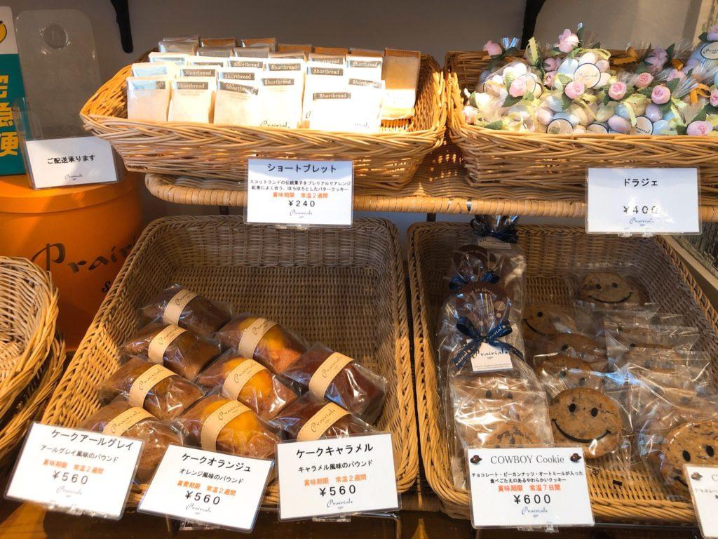 プレリアル成城の焼き菓子