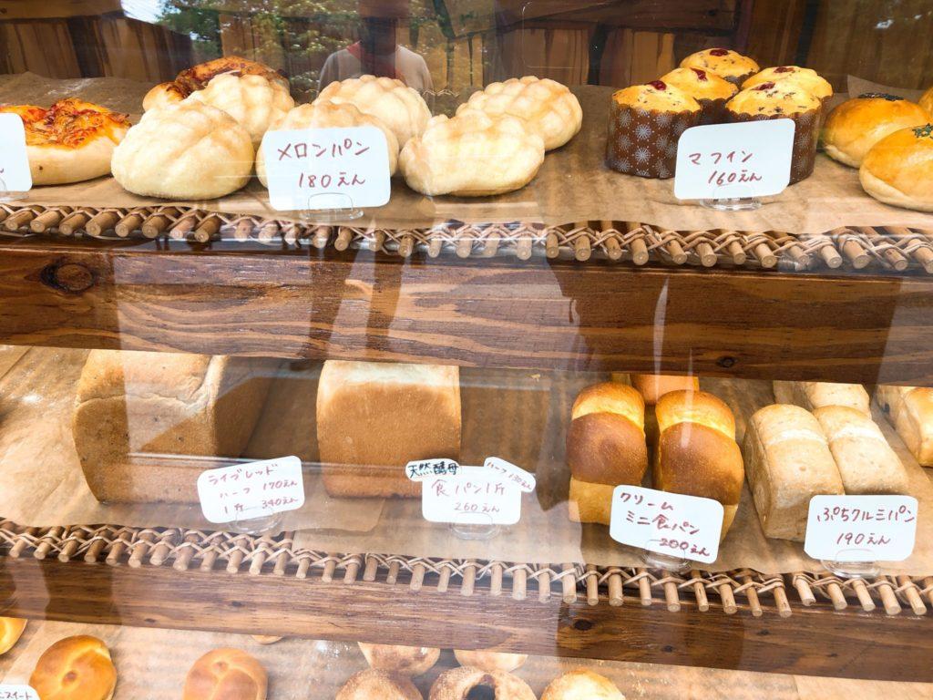 ベーカリー工房 ふぁんぱんの菓子パン