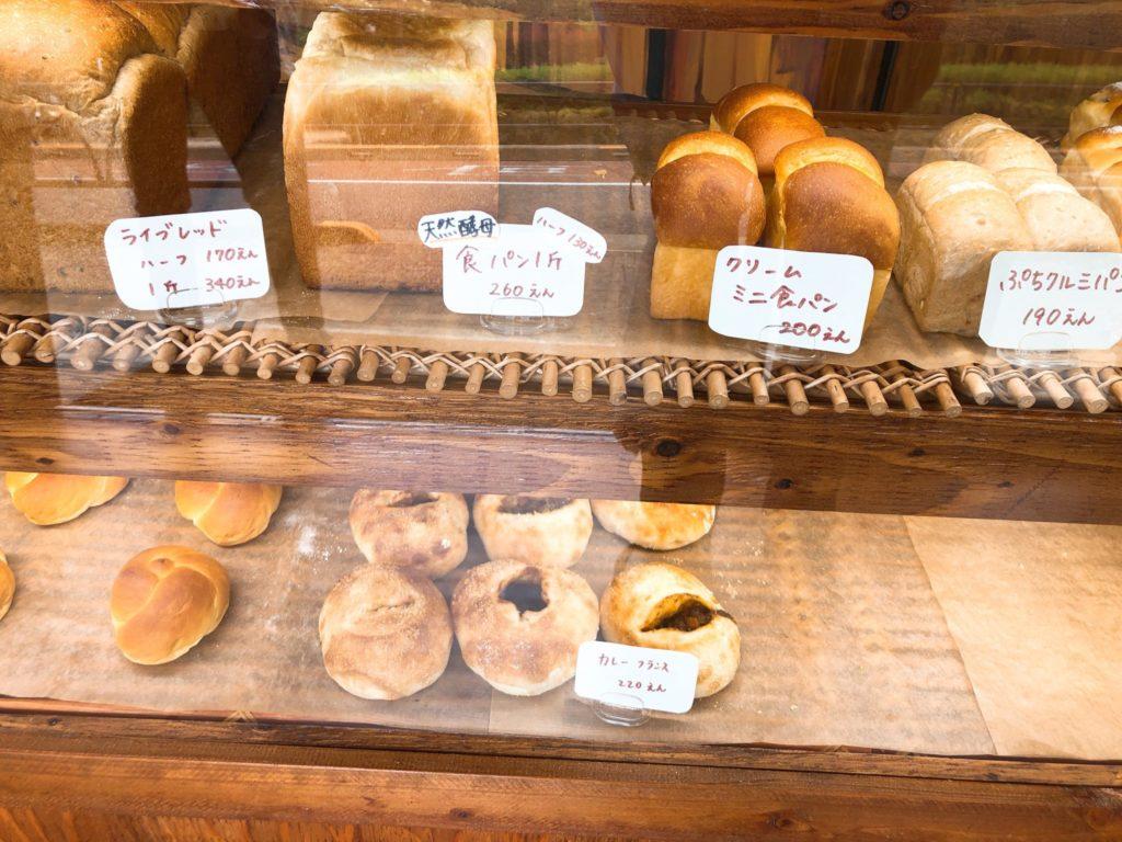 ベーカリー工房 ふぁんぱんの食パン