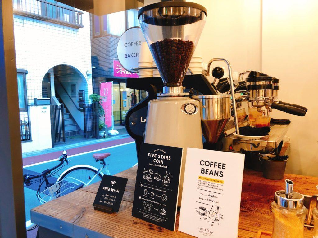 ファイブスターズコーヒーアンドベーカリーのコーヒーマシン