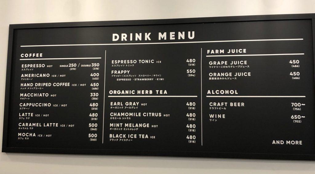 ファイブスターズコーヒーアンドベーカリーの黒板メニュー