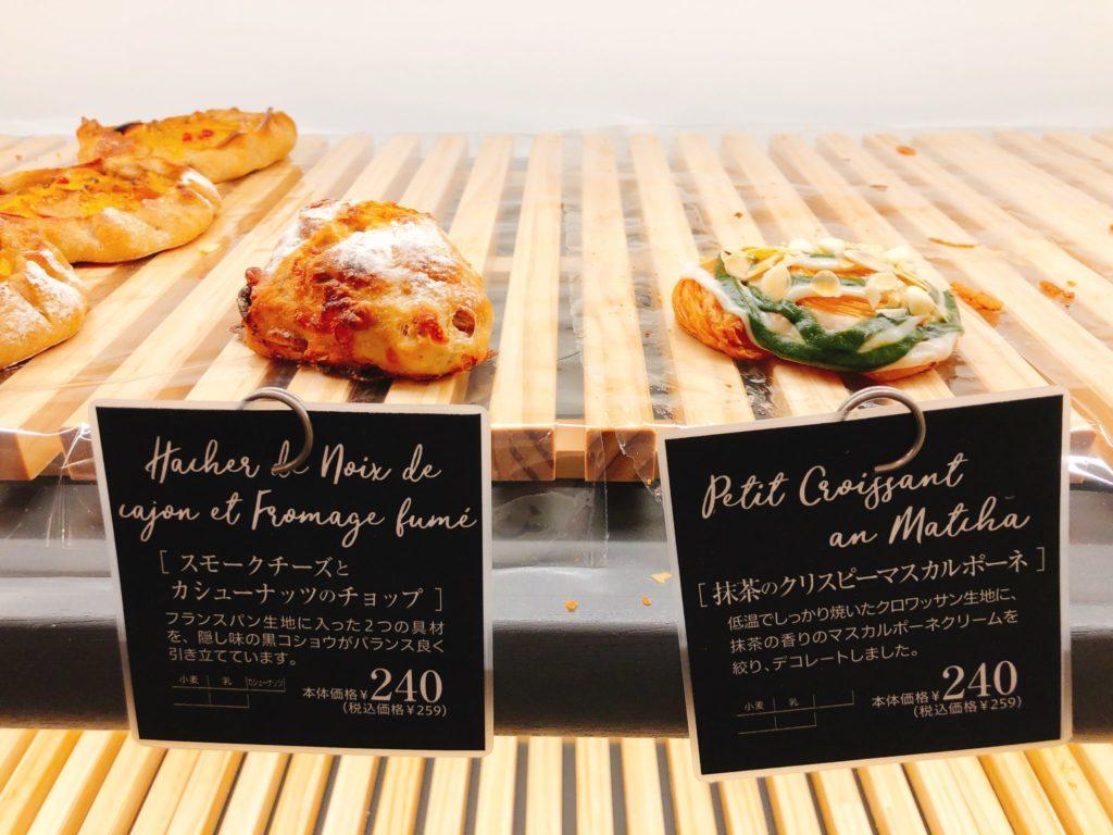 ファイブスターズカフェアンドベーカリーの菓子パン