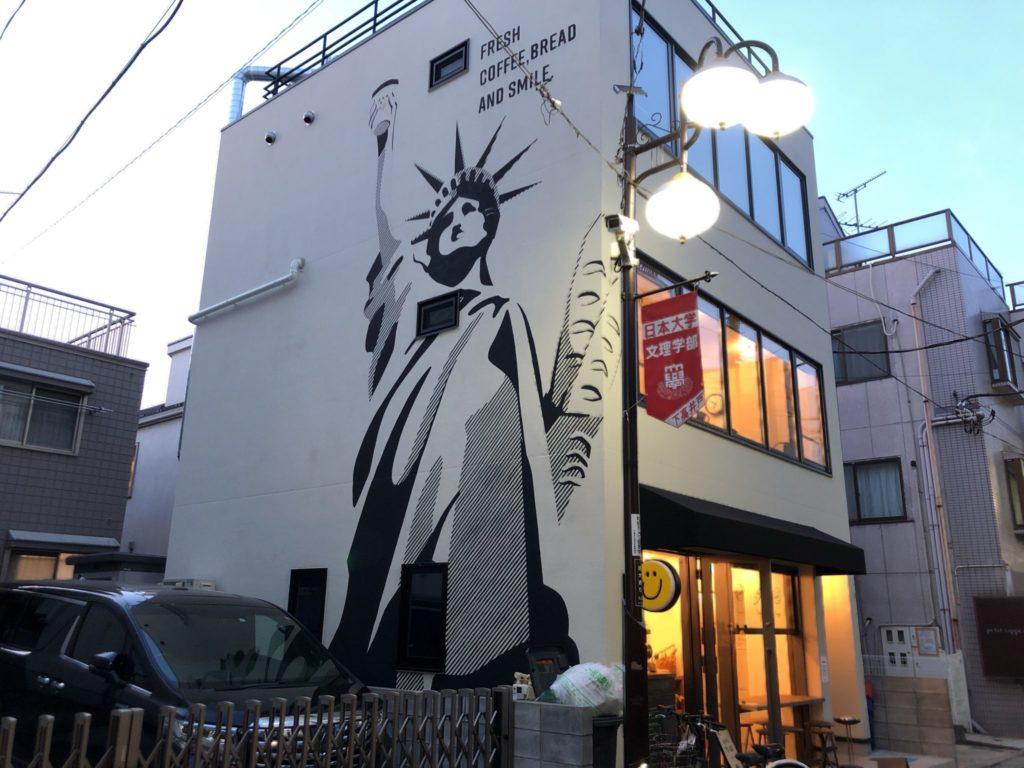 ファイブスターズコーヒーアンドベーカリーの壁のイラスト
