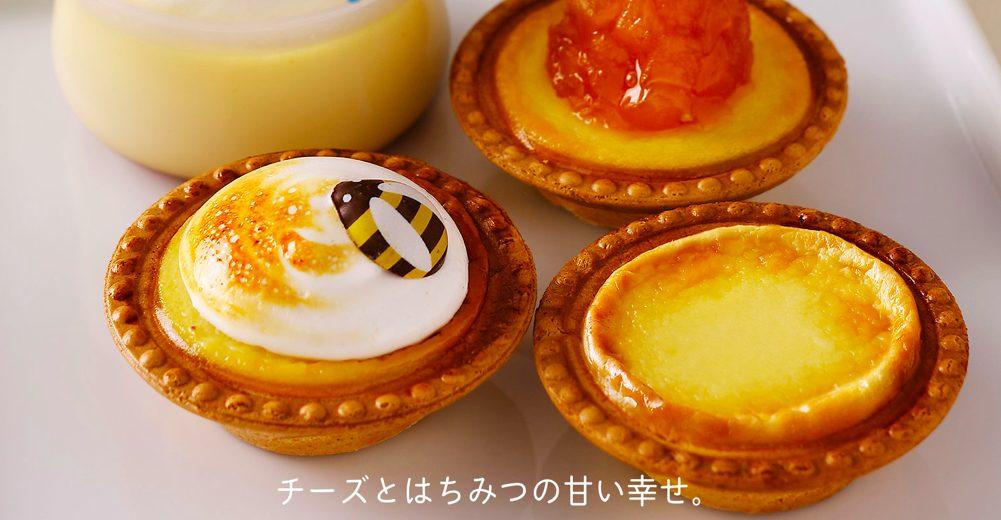 チーズとはちみつ 渋谷109店