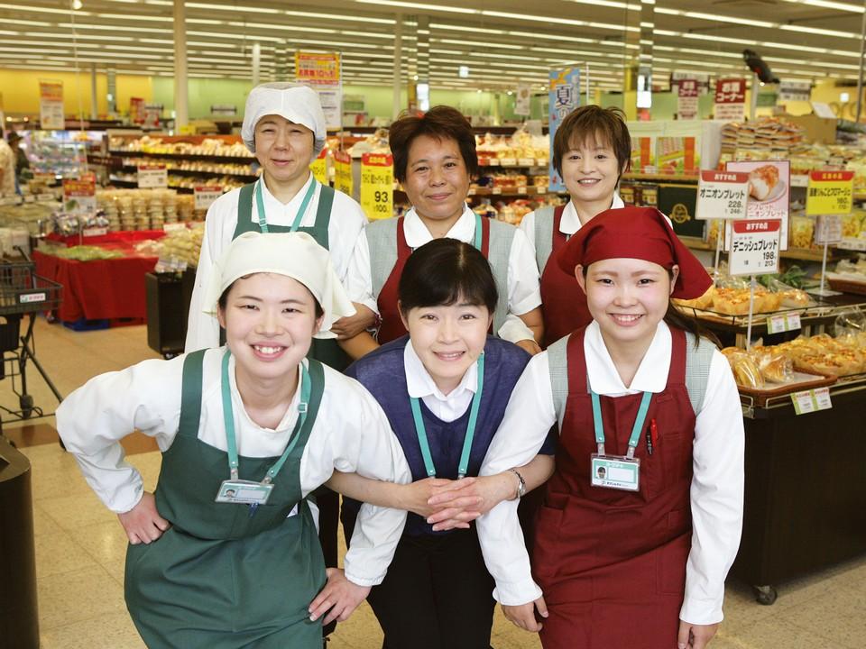ヨークマート中町店のアルバイト、求人情報