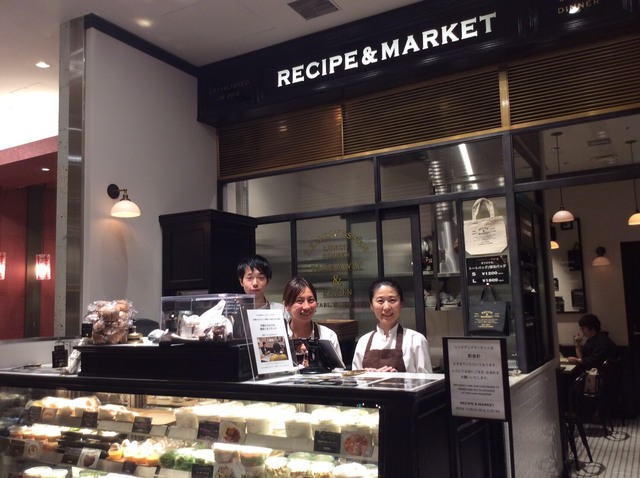 RECIPE & MARKET 小田急新宿店