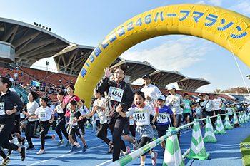 世田谷246ハーフマラソン健康マラソンの様子
