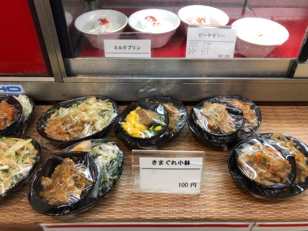 世田谷区役所 地下食堂のオプションメニュー