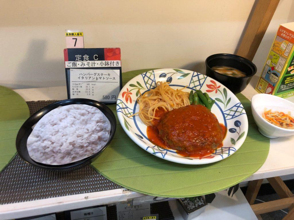 世田谷区役所 地下食堂の定食メニュー
