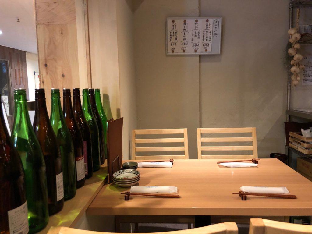 凧 HANAERE(はた はなれ)のテーブル席