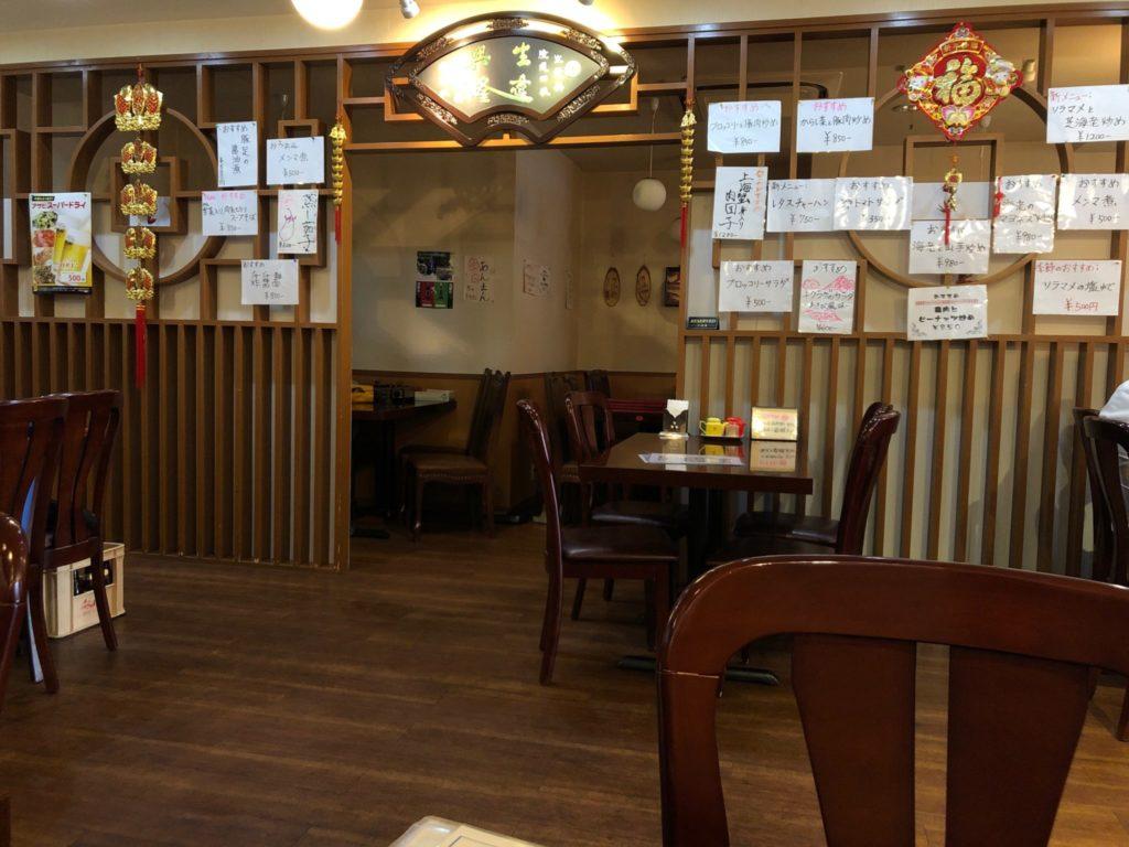 梅江飯店の店内
