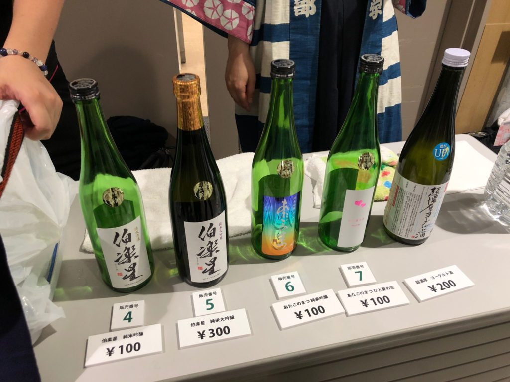 宮城県 新澤醸造店の超濃厚ヨーグルト酒