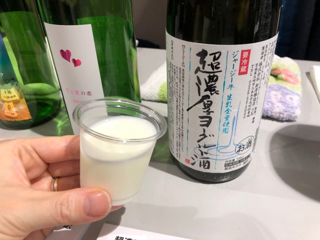 """宮城県 新澤醸造店の""""超濃厚ヨーグルト酒"""""""