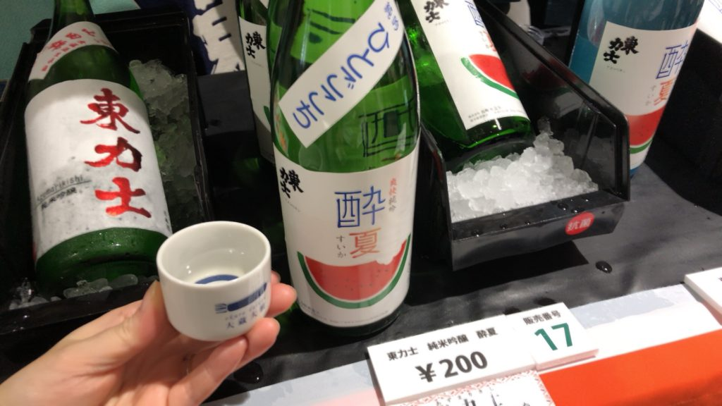 栃木県 島崎酒造の酔夏