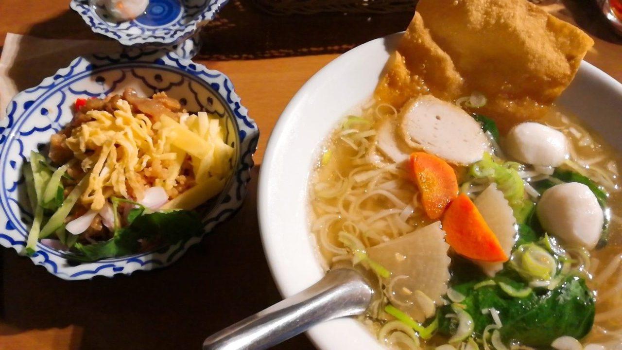 タイ屋ソンタナ(タイ料理)