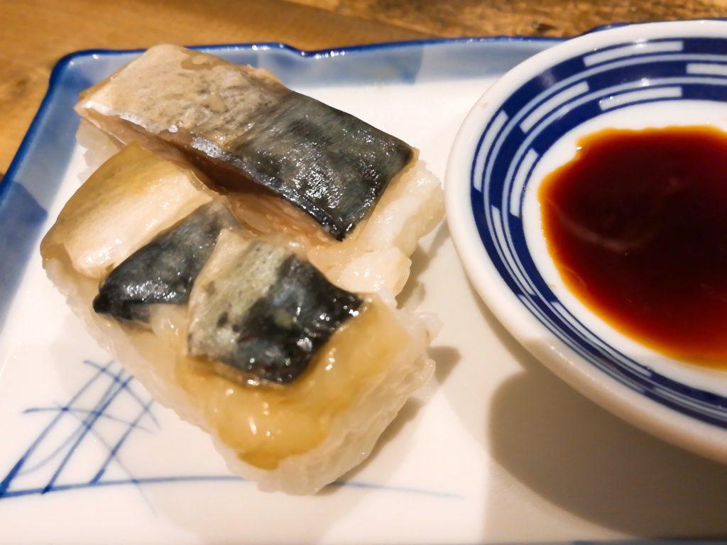 サバ6(さばろく)製麺所 成城学園前店のさば寿司