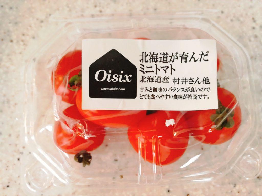オイシックスお試しセットの北海道産ミニトマト