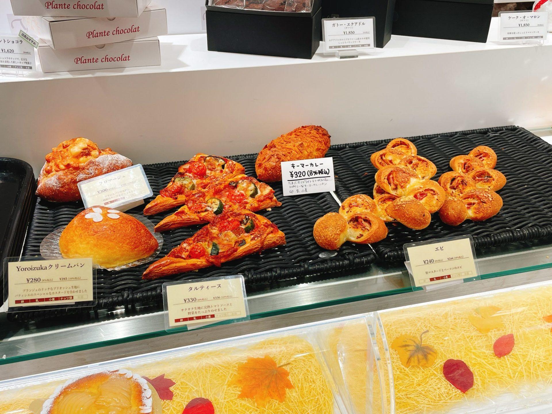 アトリエ・ヨロイヅカ(八幡山)のパン