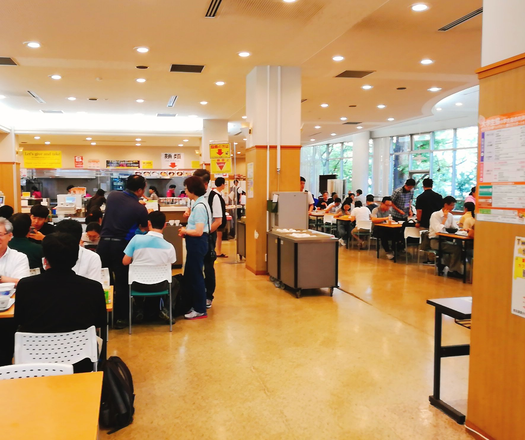 東京農業大学のカフェテリア「グリーン」