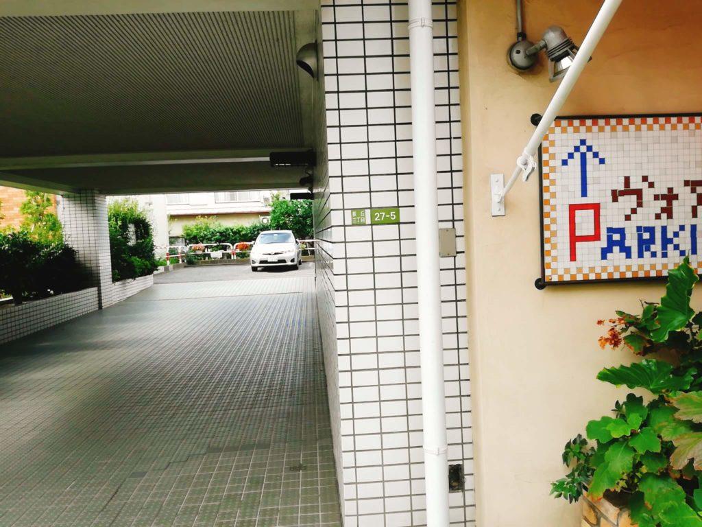 VOILA(ヴォアラ)の駐車場