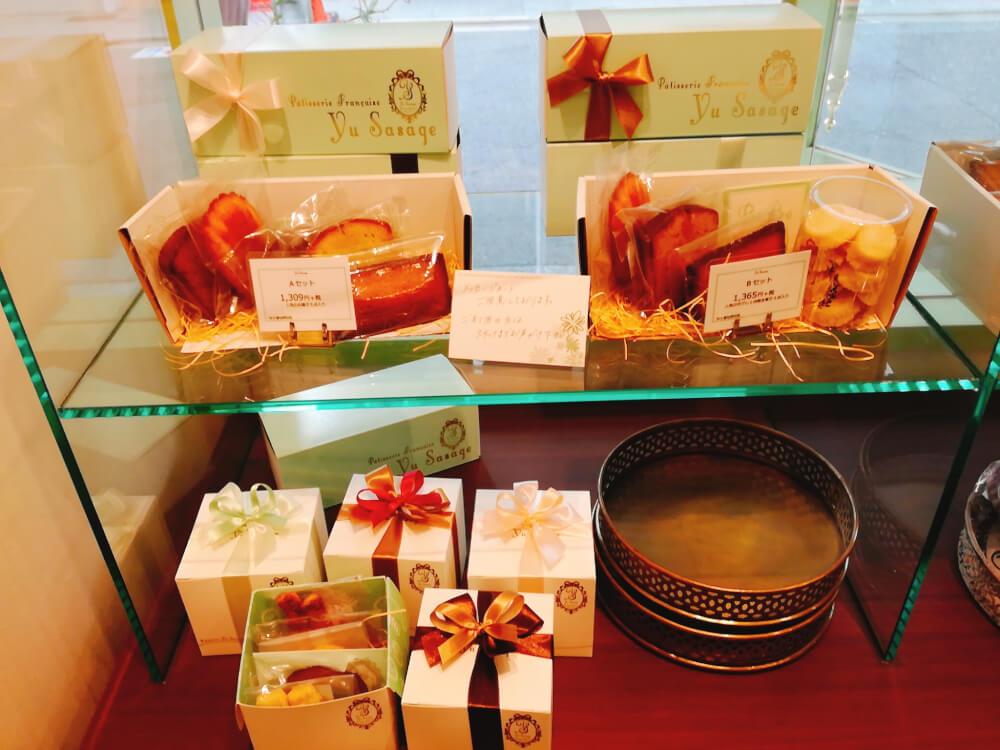 パティスリー ユウ ササゲ 千歳烏山の焼き菓子