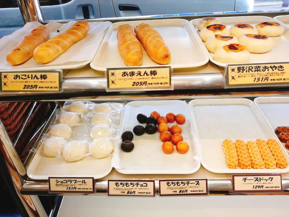 成城パンのメニュー