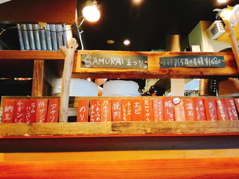 Rojiura Curry SAMURAI. 下北沢店(路地裏カリィ侍)の侍祭り