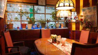 【喫茶店セブン 三軒茶屋】レトロな空間で食べるオムナポが美味い