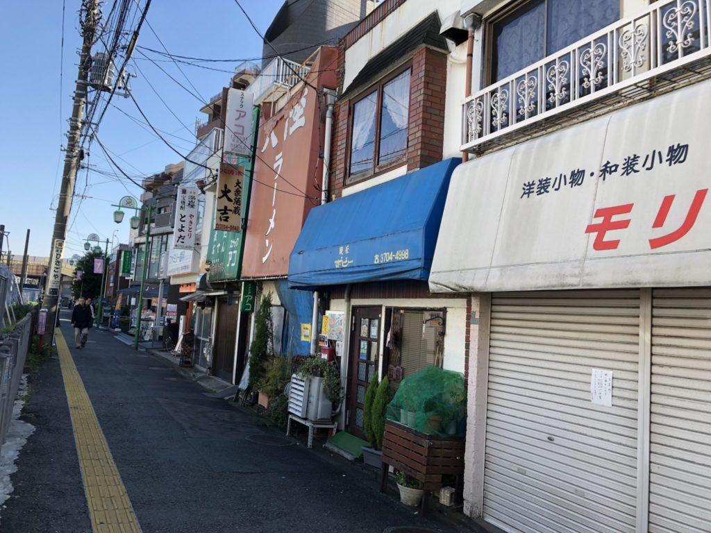 東急大井町線 等々力駅の商店街