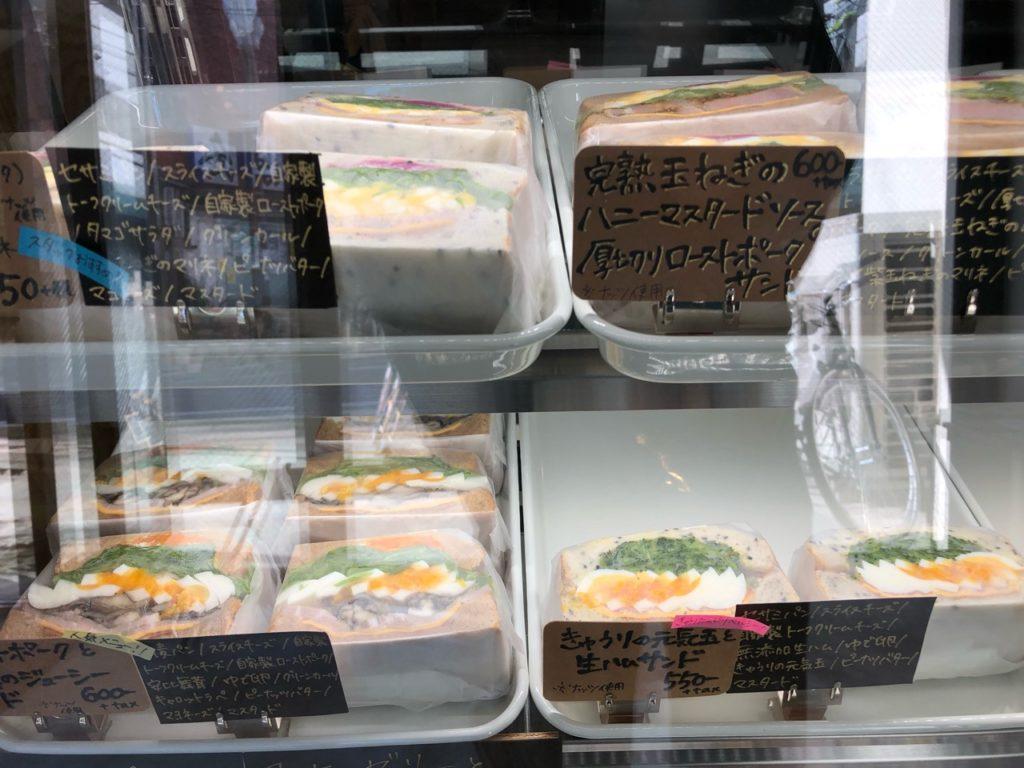 桜新町Sandwich&Co.(サンドイッチアンドコー)のメニュー