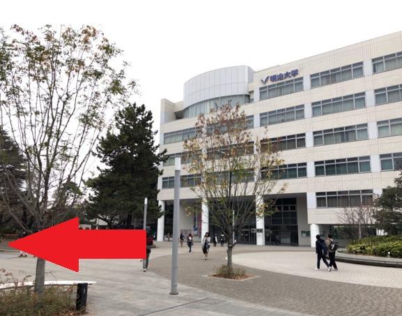 明治大学和泉キャンパスの学食のアクセス