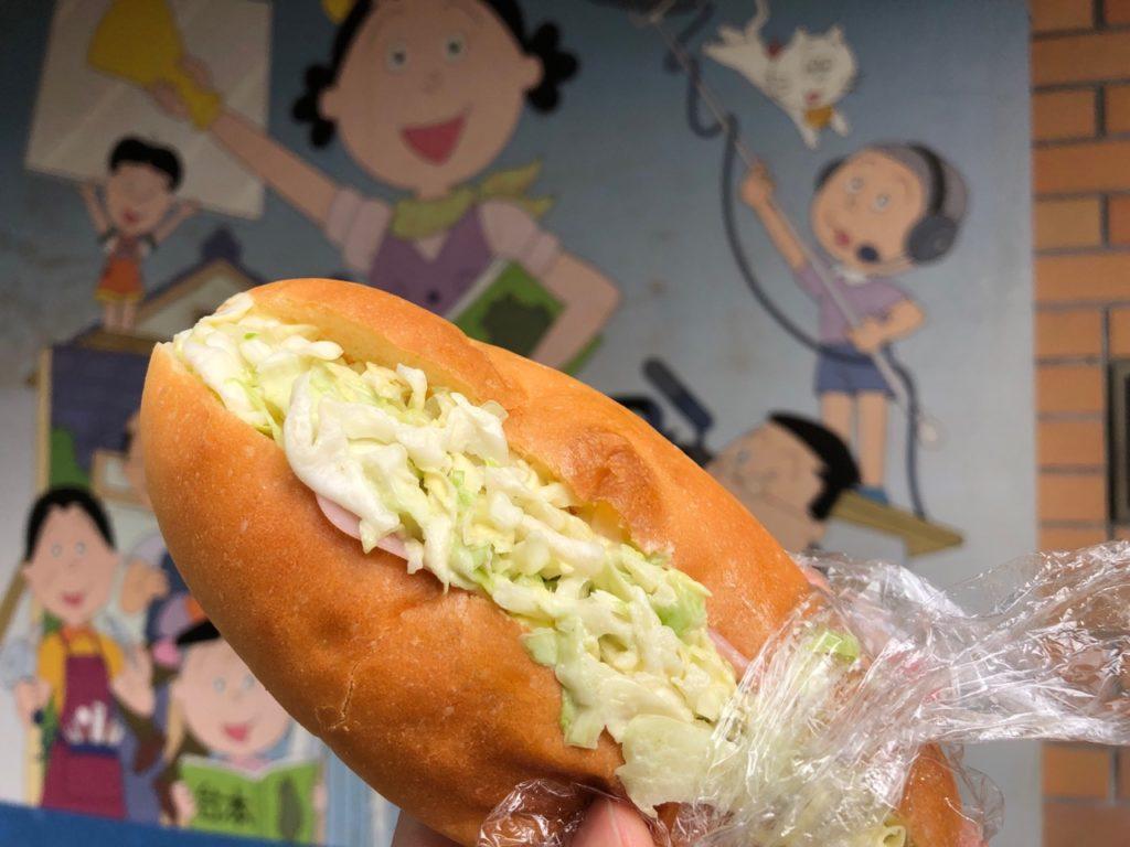 フジヤ 桜新町駅前店のからしパン