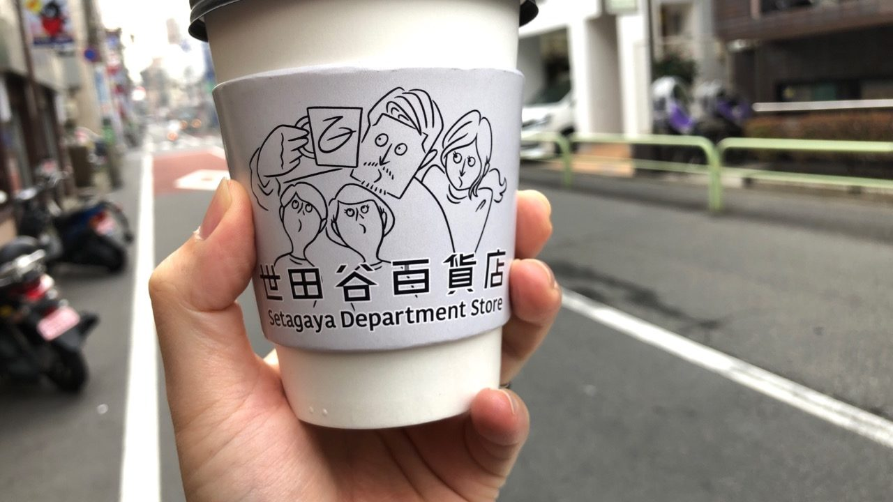 【世田谷百貨店 上町】おしゃれ生活雑貨が買えるカフェ!イベントも実施