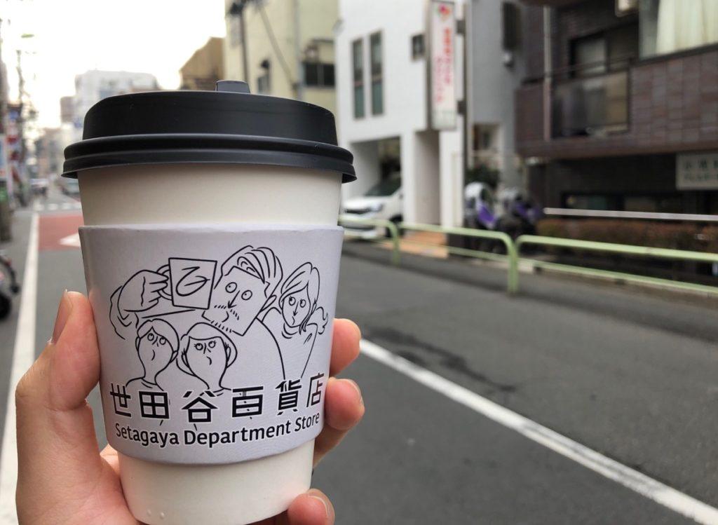 世田谷百貨店のカフェラテ
