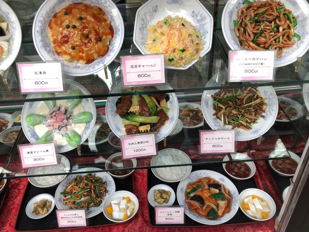 康楽の食品サンプル
