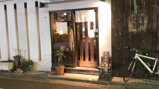 【しらかめ 経堂】蕎麦前を楽しめる大人のそば屋