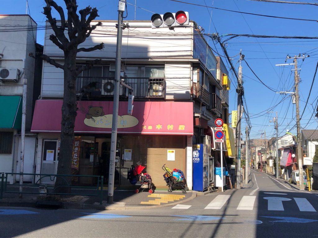 パンの杜代田木村屋は淡島通り沿いにある