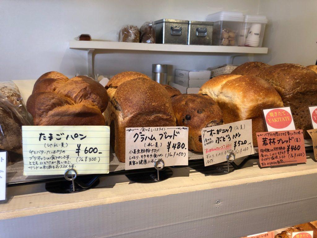 ナイーフの食パン