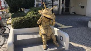 カネゴン像が祖師ヶ谷大蔵に出現!場所や周辺グルメなどを地元民がご紹介