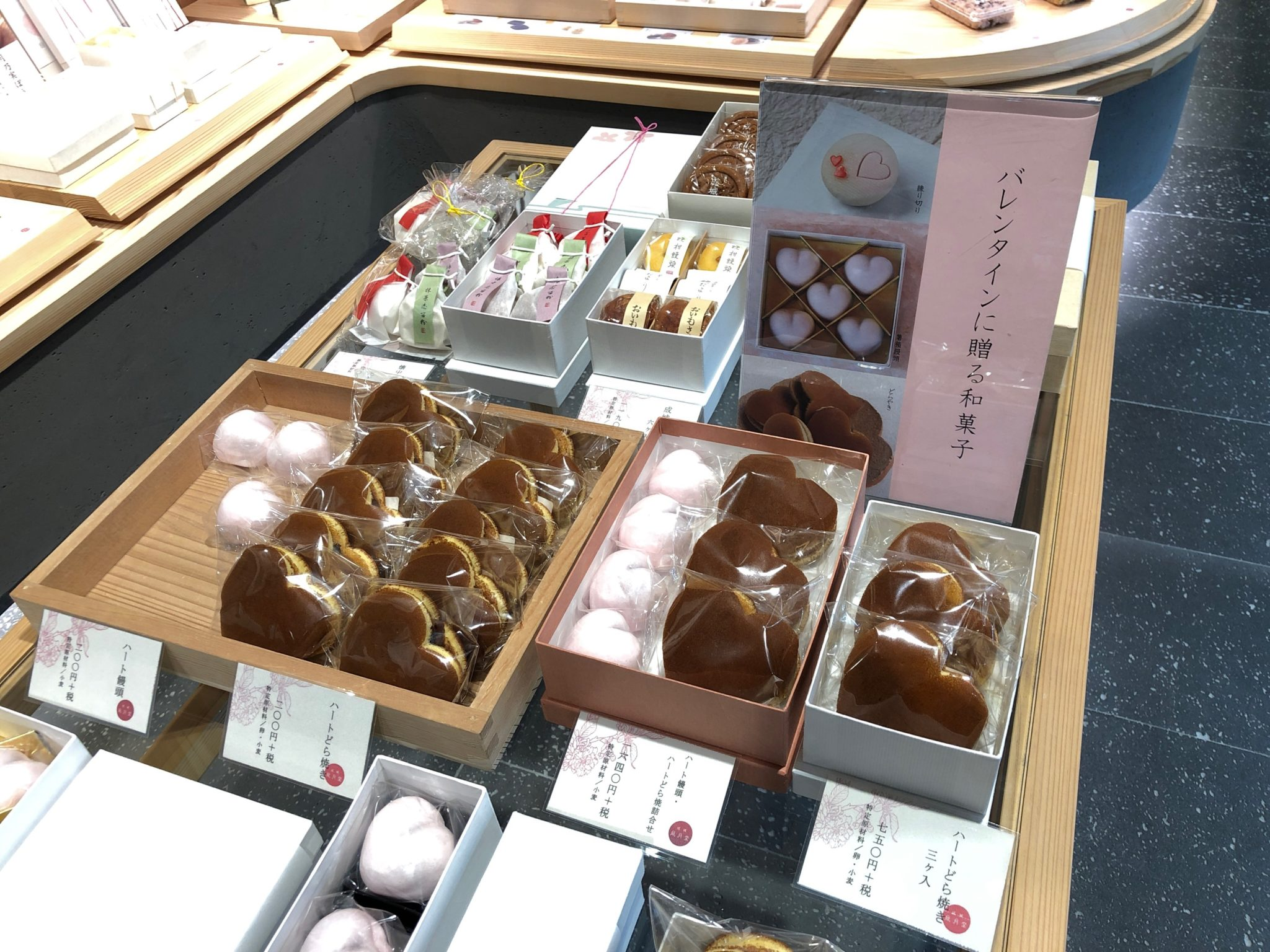 成城風月堂本店の和菓子