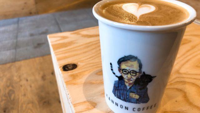 【カンノンコーヒー 松陰神社前】おしゃれな古民家風カフェが東京初進出