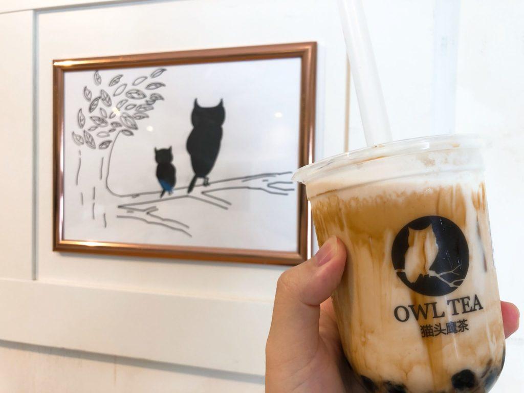 OWL TEA(オウルティー) 明大前店のザンザン黒糖ミルク