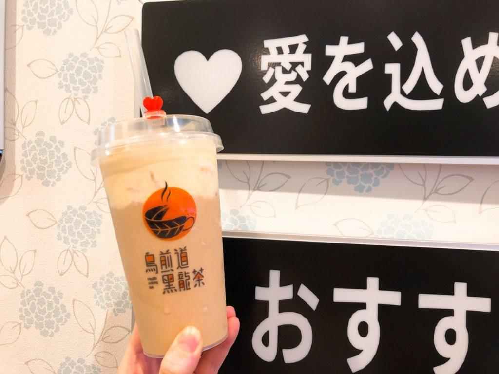 烏煎道黒龍茶 (ウーセンドウコクリュウチャ)のケーキミルクティー