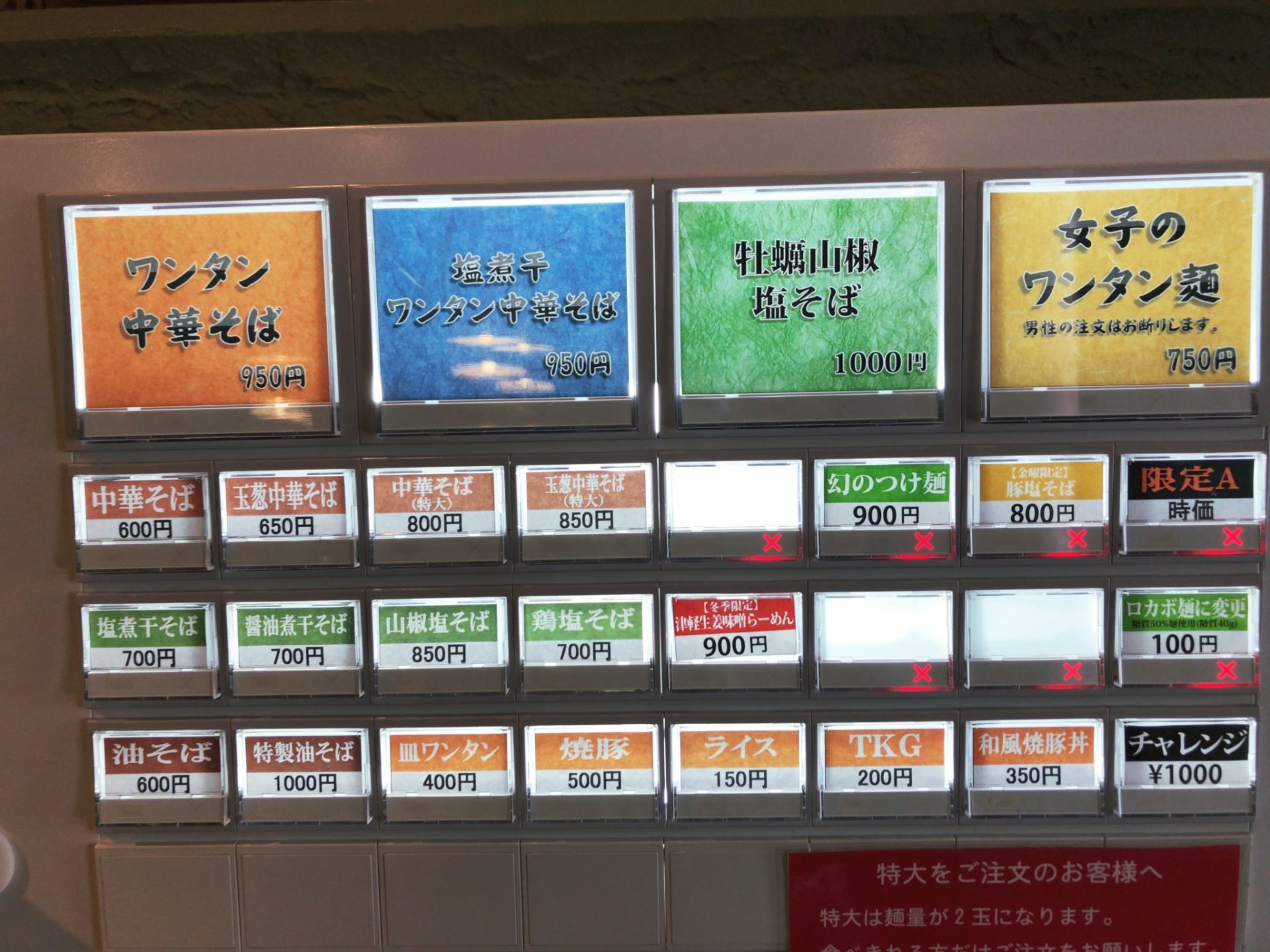 柴崎亭 梅ヶ丘店のメニュー