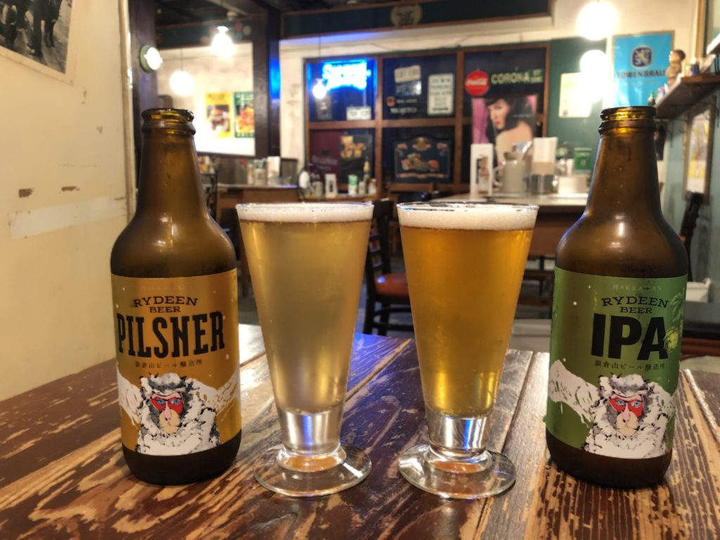 八海山のクラフトビール「ライディーン」のIPAとピルスナー