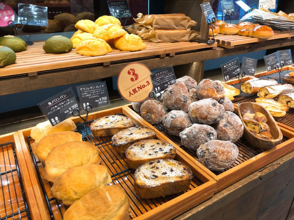 ベーカリーズキッチン オハナ二子玉川店のクラプフェン